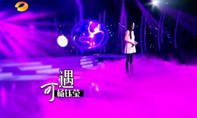 湖南卫视《百变大咖秀》-20130221期