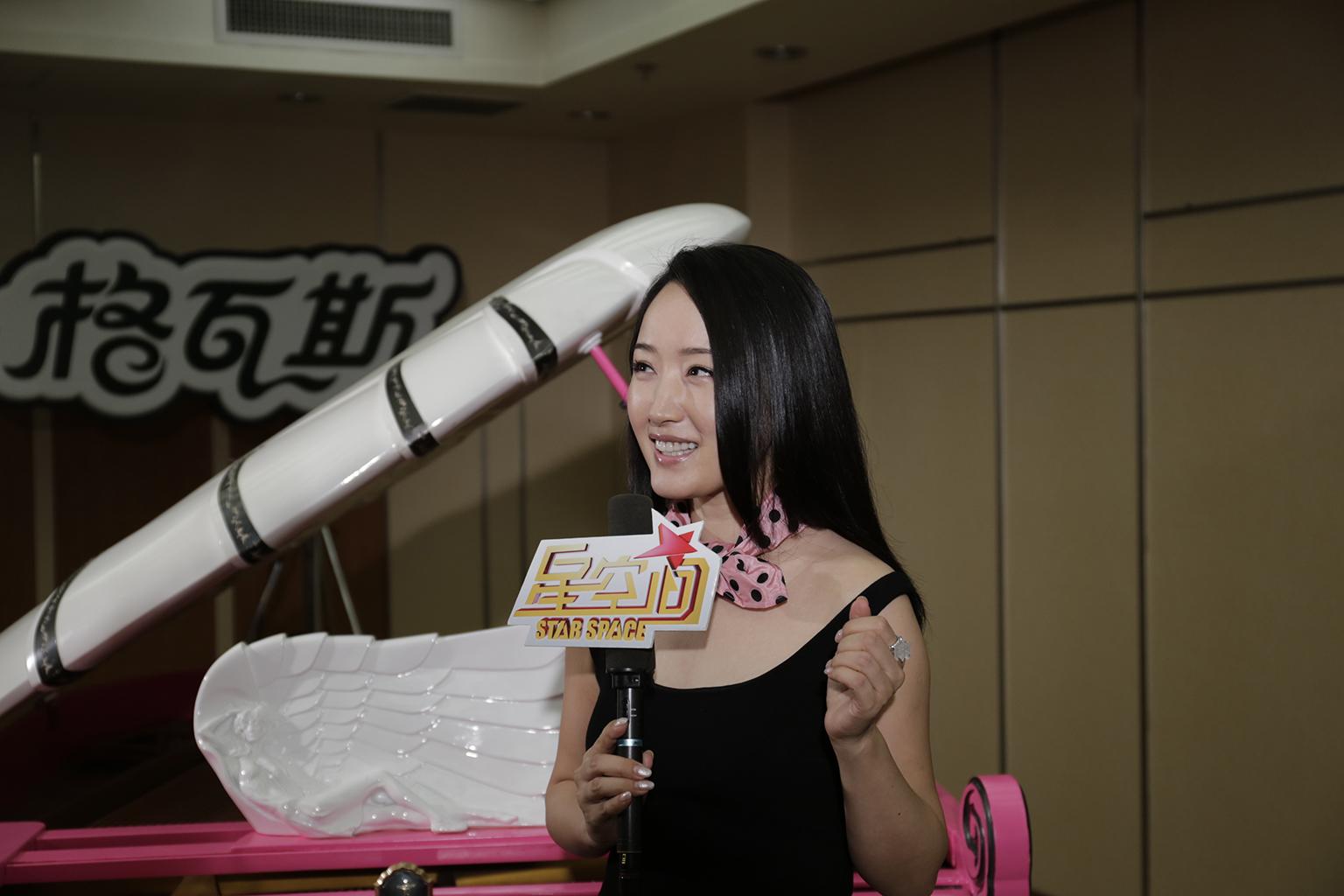 杨钰莹参加山东卫视《中国星力量》节目录制